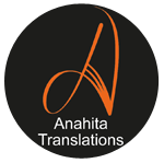 AnahitaTranslationsLogo150